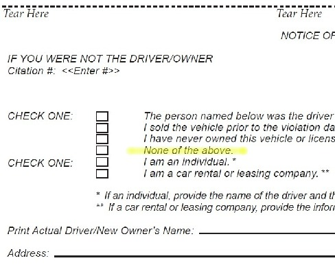 Form from SB 1303 of 2012, as of 5-29-12
